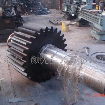 江苏快三中奖走势图—广西2.5x45米铸钢回转窑轮带多少钱一件