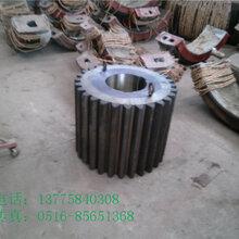 湿法2.2x7米加气砖生产球磨机大齿圈快速非标定制交货期