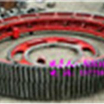 现货供应140齿20模1.8米滚筒烘干机大齿轮配件