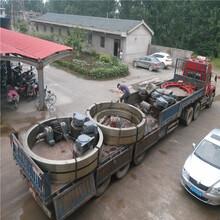 600x280鑄鋼活性炭烘干機拖輪生產廠家圖片