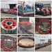 2.5米45號鋼材質陶粒巖烘干機托輪三筒烘干機拖輪定制廠家
