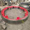 干燥機大齒輪