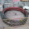 干燥机大齿轮