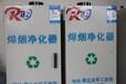 移动式焊烟净化器工业焊接烟尘处理