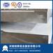 明泰铝业供应7A09铝板用于飞机起落架
