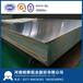 柵欄用6063花紋鋁板明泰鋁業優質提供