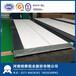 2024超硬铝板应用于肋梁