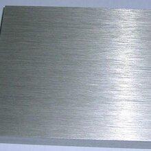 箱包铝型材开模生产加工厂家佛山亮银铝制品
