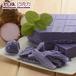 供应紫色香芋味糖果巧克力紫色烘焙巧克力