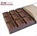供应烘焙原料原装进口黑色巧克力