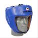 供应[威玛斯]拳击头盔拳击护盔
