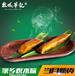 广东肇庆桂城华记端午粽子特产长形纯枧水粽4只装0.4kg送礼佳品