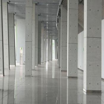 河南天目清水混凝土挂板定制生产清水挂板的厂家服务