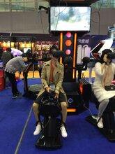 VR虚拟现实vr主题乐园电玩中心加盟富华科技