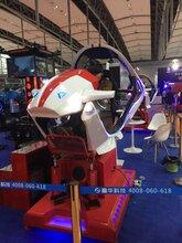 VR体验店VR飞行赛车厂家直销