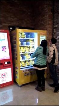 物联网智能售货机-饮料零食玩具无人售货系统24小时值守