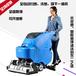 徐州工厂开荒保洁清扫用清扫一体机器容恩R65RBT