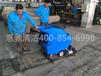 容恩R65RBT车间油污铁屑清洗机一体式清洗机
