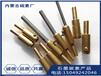 碳棒夾頭,整形機介子機鈑金修復機碳棒夾頭純銅焊接電瓶柱