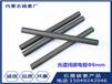 光譜純石墨電極8mm,高純度石墨電極碳棒光譜碳電極純度高密度高