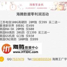 香港双向直连CN2服务器,速度稳定站长首选服务器图片