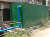 供应PLT-MBR-10食品厂废水处理设备