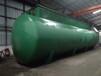 普蕾特PLT-MBR-18一体化农村生活污水处理设备