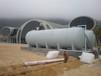 专业生产MBR一体化中水回用设备