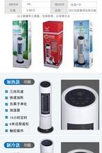 榮事達空調扇會銷禮品塔扇水冷三合一空氣凈化器家用冷風扇批發水冷塔扇圖片