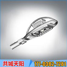 热管式全铝高规格led路灯灯头户外LED路灯灯头可电询