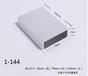 铝壳体铝盒定制铝合金铝型材外壳开孔铝盒加工铝外壳分体HF-A-144