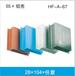 铝壳体铝盒定制铝合金铝型材外壳开孔铝盒加工铝外壳分体HF-A-67