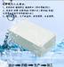 防水盒塑胶防水盒防水接线盒防水电源盒密封盒鸿发顺达壳体