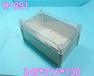 防水盒防水接线盒防水电源盒塑胶防水盒