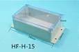 防水盒塑胶防水盒防水电源盒密封盒防水接线盒
