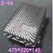 散热器外壳信号放大器壳体压铸铝接线过线外壳