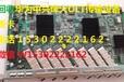 回收華為中興5680TC300C320C220傳輸設備業務板