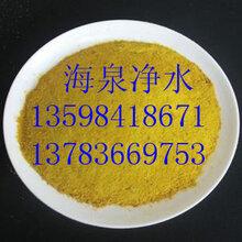 生产厂家简述聚合氯化铝盐基度与价格有关