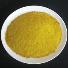 聚合氯化铝与传统无机混凝剂的根本区别