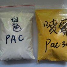 白色聚合氯化铝厂家30%的突出优势