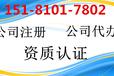转让朝阳12年投资管理有限责任公司
