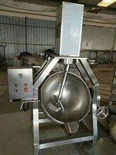 餐厅用蒸煮炊事设备不锈钢夹层锅行业领头羊加热速度快