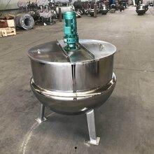 牛杂萝卜汤煮锅深圳炖汤锅商用然气夹层锅图片