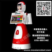 魔仙姐姐向各大餐厅应聘啦魔仙姐姐人气机器人魔仙姐姐迎宾机器人