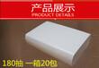 厂家直销180抽木浆N折擦手纸KTV厕所擦手纸商用擦手纸厨房吸油纸