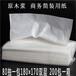 厂家直销简装原木浆白包抽纸巾批发80抽家用酒店客房专用面巾纸