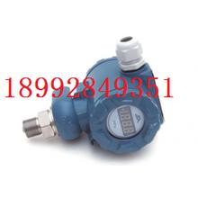 2088型压力变送器-西安云仪仪表厂