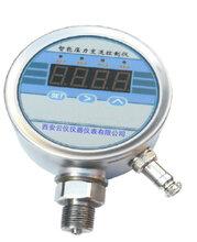 數字電接點壓力表/24V電接點壓力表/數字壓力控制儀