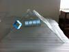 全息投影玻璃,幻影成像玻璃,半透半反玻璃,智能電控調光玻璃,3D全息金字塔玻璃