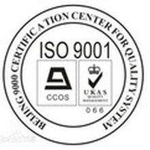 什么是ISO质量体系认证宁夏办理ISO9001认证多少钱需要什么手续